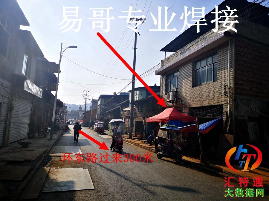 微信图片_20201107150440.jpg